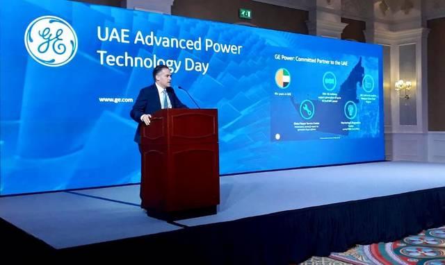 """على هامش """"اليوم الإماراتي لتقنيات الطاقة المتقدمة"""" الذي أقيم بالتعاون مع سفارة الولايات المتحدة الأمريكية في أبوظبي"""