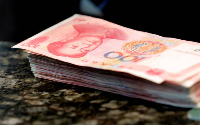 Ministry of Finance to postpone  issuance of Panda bonds in FY17/18
