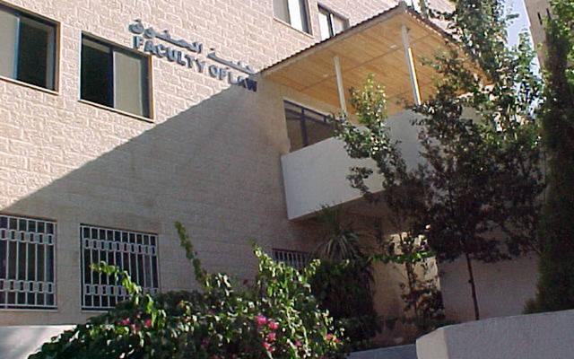 مبنى كلية الحقوق بالجامعة التابعة للشركة