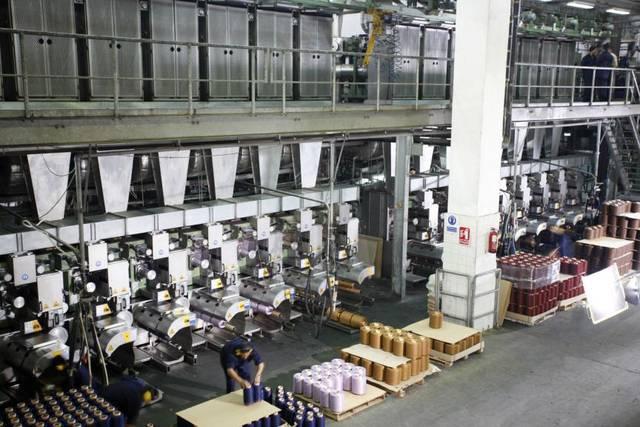 مصنع سجاد