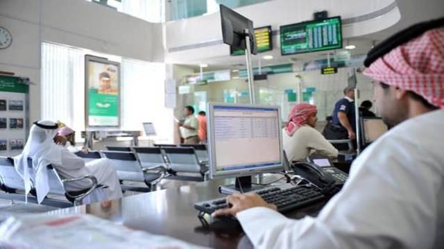 أحد البنوك في الإمارات