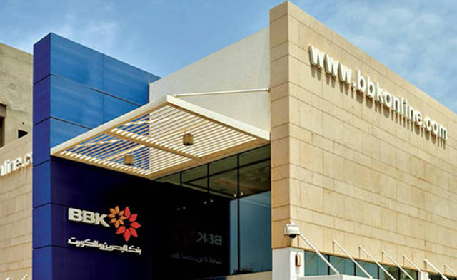 أحد فروع بنك البحرين والكويت