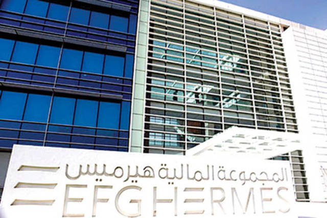 EFG Hermes will manage Eastern Co's additional 4.5% stake offering on the EGX