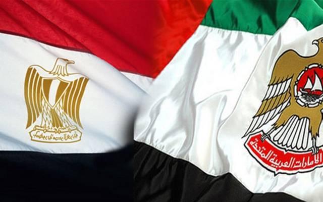 مصر الإمارات