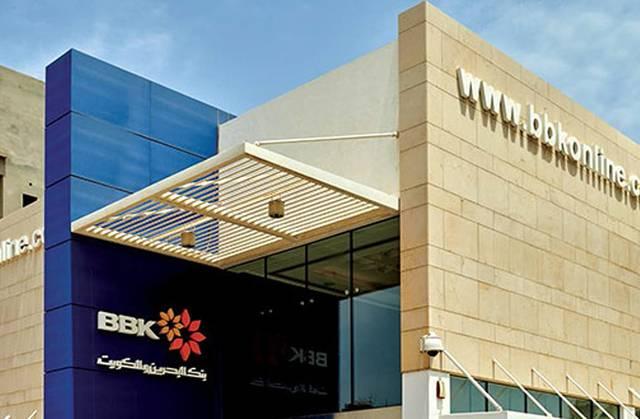 أحد أفرع بنك البحرين والكويت