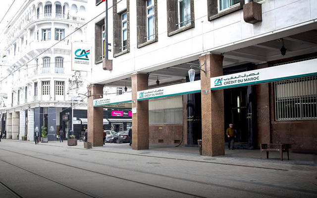 مقر مصرف المغرب