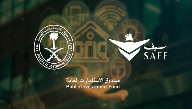 SAFE was launched by the Public Investment Fund (PIF) in 2020