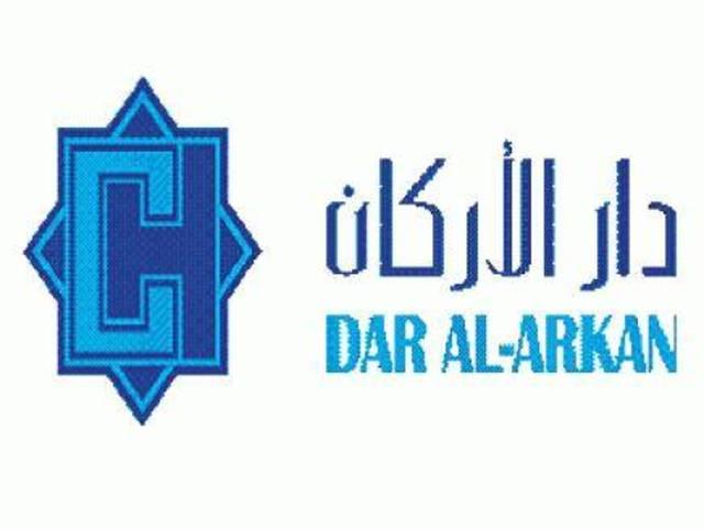 Dar Al-Arkan repays SAR 3.75 bln Sukuk