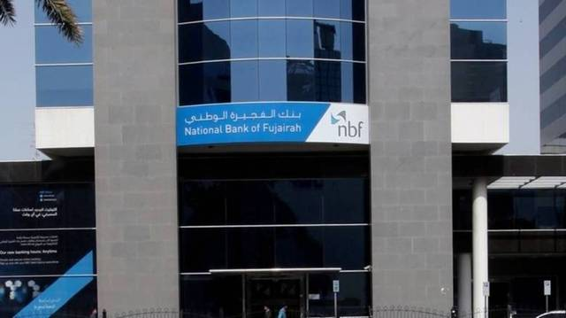 The NBF's total assets decreased to AED 41.78bn