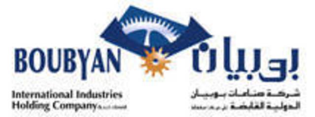 Boubyan International Industries sells AWAZEL stake to Boubyan Bank