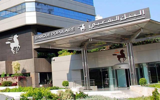 أحد فروع البنك الشعبي المركزي المغربي