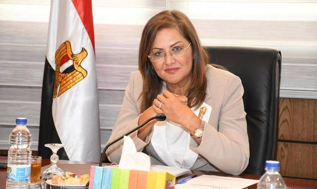 Hala El-Saeed, Minister of Planning, Monitoring, and Administrative Reform
