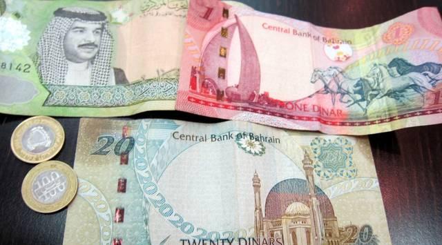 فئات العملات البحرينية