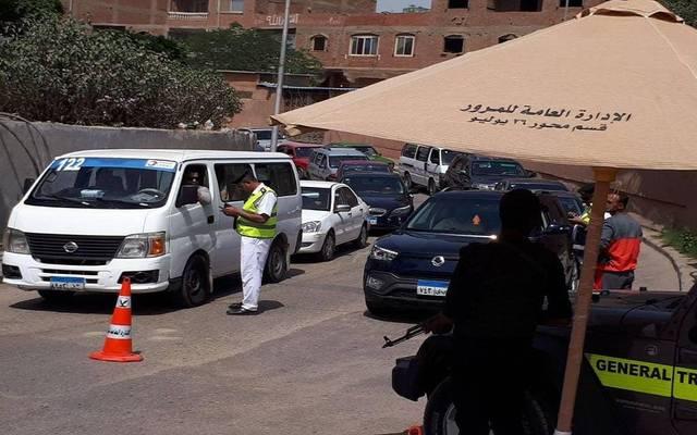 توضيح من الداخلية المصرية بشأن فترة تجديد رخصة قيادة السيارات