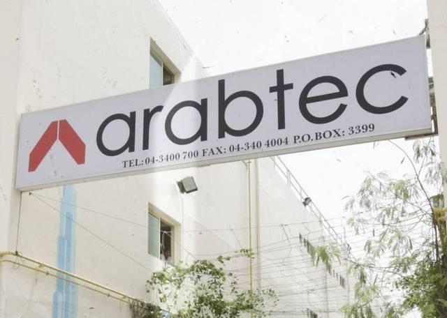 لافتة تحمل شعار شركة أرابتك القابضة