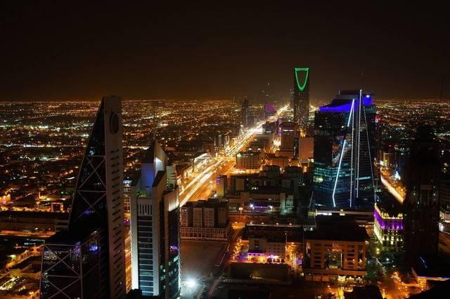 Saudi Arabia targets SAR 6.4trn GDP by 2030