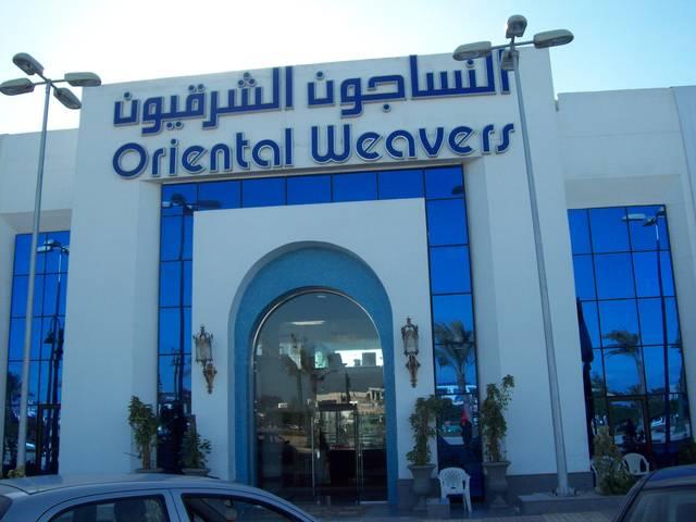 Oriental Weavers to obtain EUR 9m loan from QNB