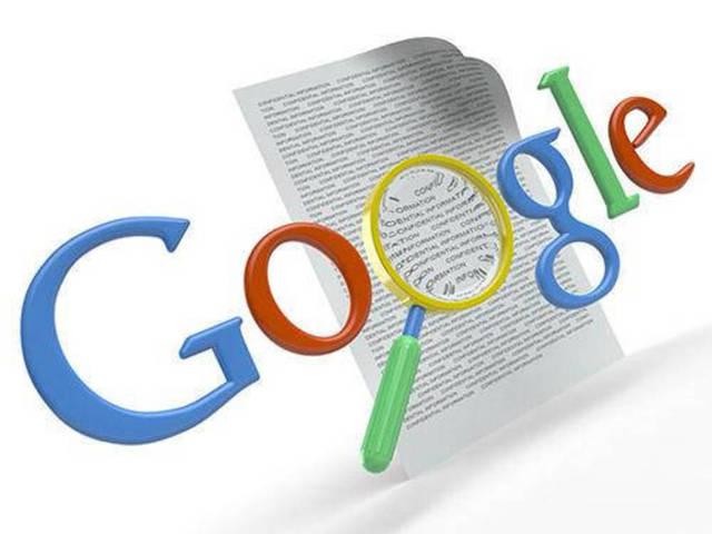 جوجل تعتزم استثمار 13مليار دولار في مراكز جديدة بالولايات المتحدة