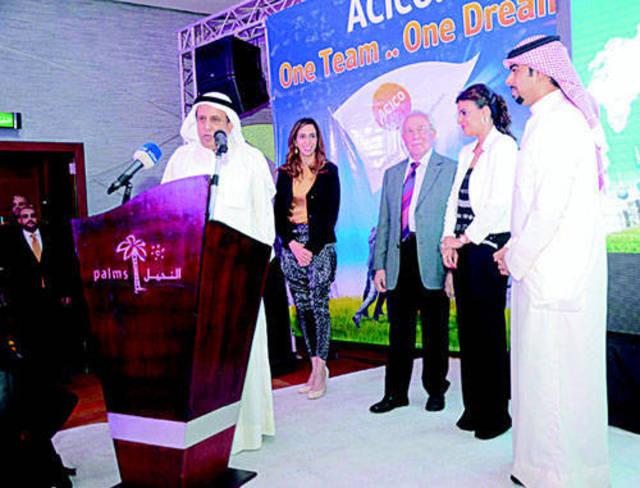 ACICO honors employees - Mubasher Info