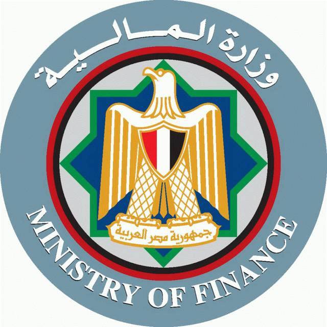 The decree will contribute to the realisation of Egypt's financial inclusion targets