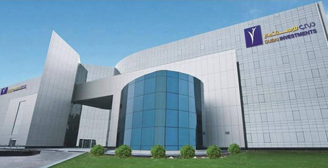 مقر شركة دبي للاستثمار، الصورة أرشيفية