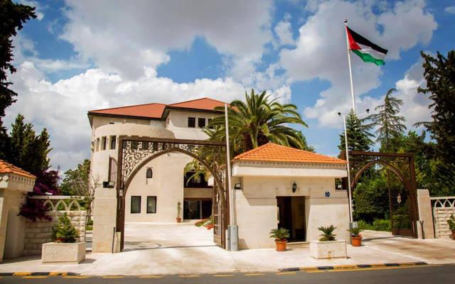 مقر رئاسة الوزراء الأردنية