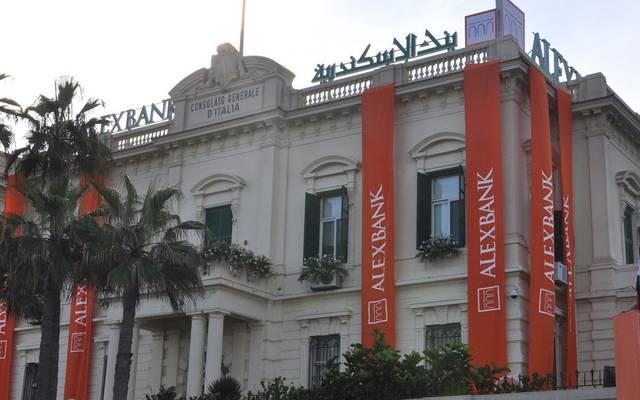 أحد مقرات بنك الإسكندرية