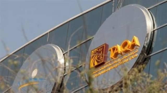مقرشركة أبوظبي الوطنية للطاقة