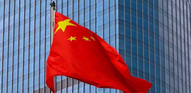 """خفض التصنيف الائتماني للصين إلى """"إيه +"""""""