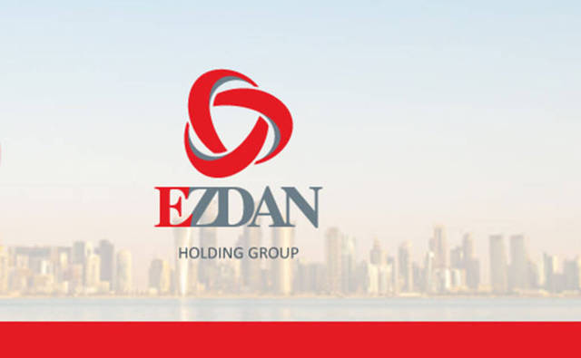 Ezdan's board of directors recommended not to distribute cash dividends for fiscal year 2018