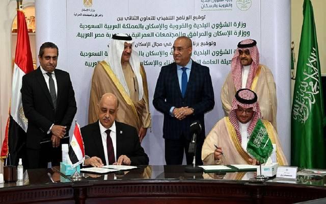 جانب من توقيع البرامج المشتركة بين السعودية ومصر