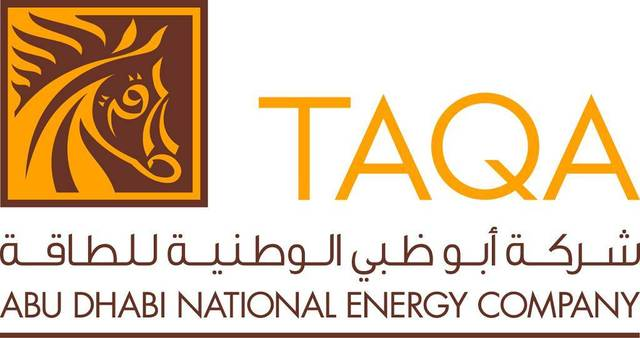 TAQA's accumulated losses reach AED 1.64bn in 2019