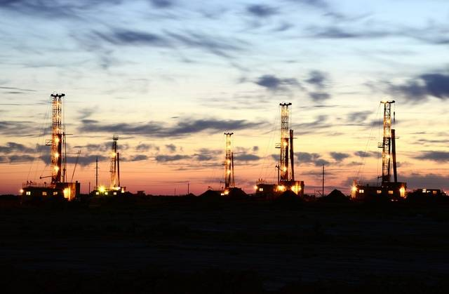 Global oil prices declined late Wednesday
