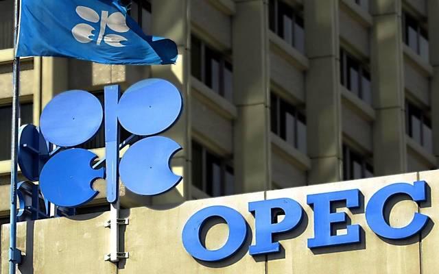 منتجو النفط يبحثون آليات ضبط السوق خلال الفترة المقبلة