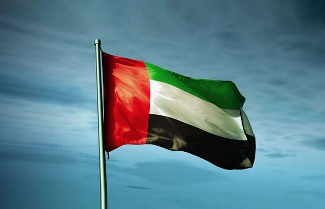 علم دولة الإمارات، الصورة أرشيفية