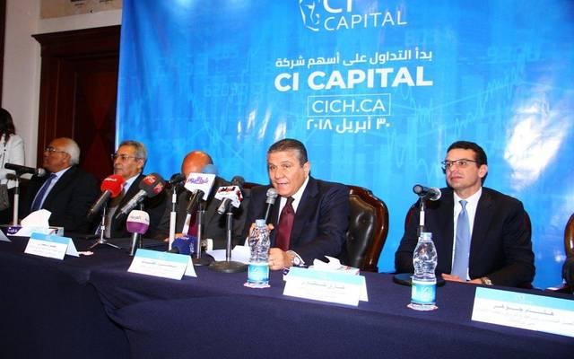 مؤتمر الإعلان عن بدء تداول أسهم سي آي كابيتال ببورصة مصر