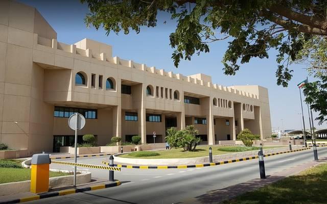 مقر المؤسسة العامة للرعاية السكنية الكويتية