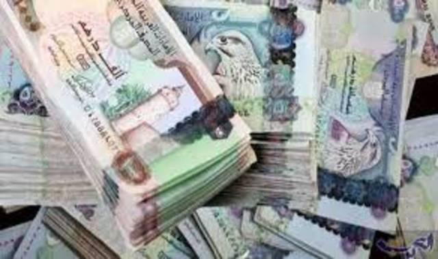 The dividends amount to AED 16.5 million