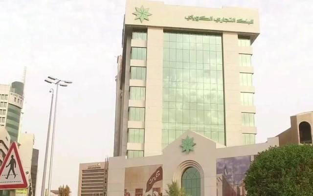 مقر البنك في الكويت