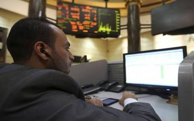 البورصة المصرية ـ أرشيفية