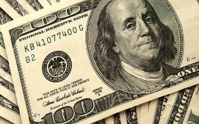 محدث.. الدولار يعمق خسائره عالمياً بعد إجراءات الفيدرالي - معلومات مباشر