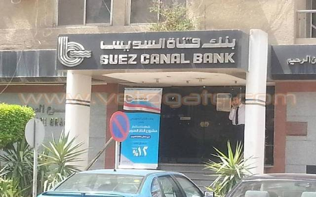 أرباح بنك قناة السويس ترتفع 18% في 2018