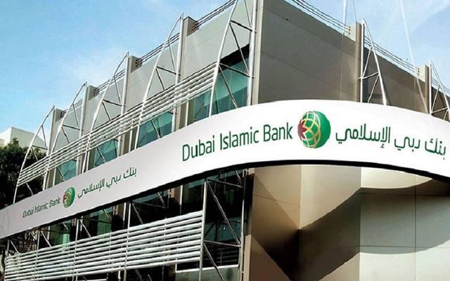 """""""دبي الإسلامي"""" يحدد السعر الاسترشادي لصكوك إضافية مقومة بالدولار"""