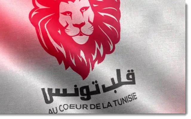 """قلب تونس يرفض قائمة """"الجملي"""" الوزارية"""