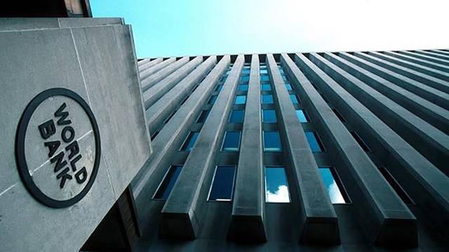 البنك الدولي - أرشيفية
