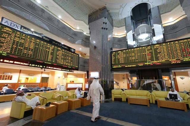 Abu Dhabi Securities Exchange (ADX)