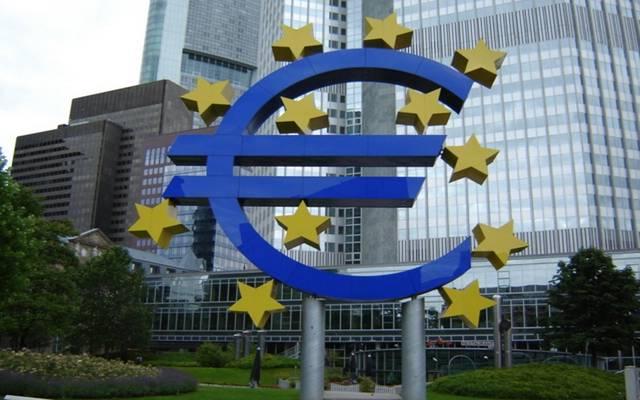 البنك الأوروبي لإعادة الإعمار والتنمية - أرشيفية