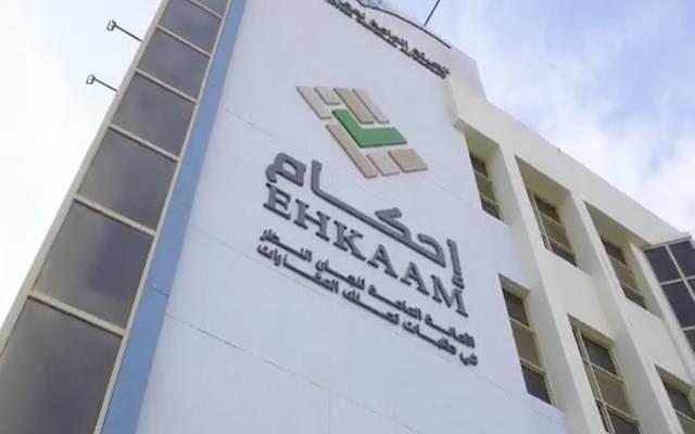 """هيئة عقارات الدولة السعودية: """"إحكام"""" تصدر توصيات على طلبات التعديلات الشكلية"""