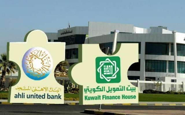 صورة تحمل شعار البنك البحريني والشركة الكويتية