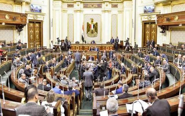 مجلس النواب - أرشيفية